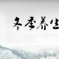 [秋雾 江苏]秋雾防毒养生指南